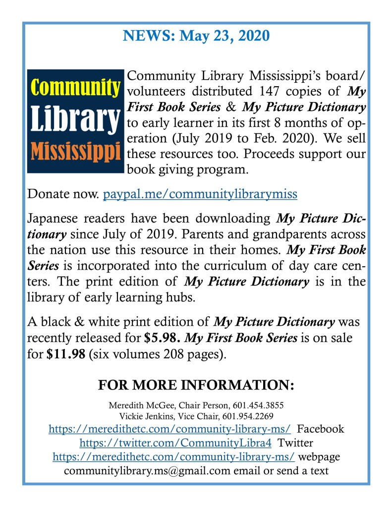 Community Library Mississippi, Jackson, MS